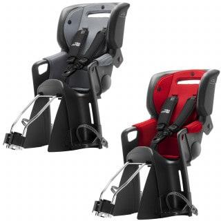 Römer Jockey 3 Comfort Fahrrad-Kindersitz