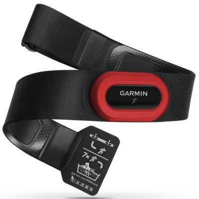 Garmin HRM-Run Herzfrequenz-Brustgurt